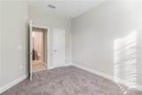 2105 Lemon Street - Photo 8