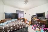 3418 Garrison Street - Photo 7