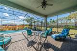 4846 Sevilla Shores Drive - Photo 8