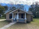 1001 Reynolds Street - Photo 1