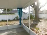 6111 Morningview Drive - Photo 26