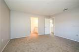 230 Parkview Drive - Photo 15