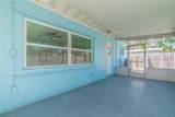 10505 52ND Avenue - Photo 16