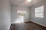 8312 Jackson Springs Road - Photo 10