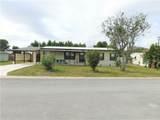 5409 Antigua Drive - Photo 1