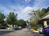 17108 Carrington Park Drive - Photo 2