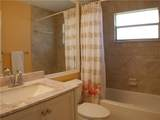 1802 Bedford Lane - Photo 18