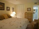 1802 Bedford Lane - Photo 4