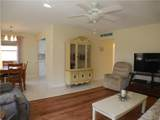 1802 Bedford Lane - Photo 7