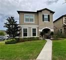 5819 Caldera Ridge Drive - Photo 1