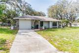 8335 Kenway Street - Photo 1