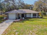 8335 Kenway Street - Photo 2