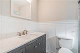 8335 Kenway Street - Photo 23