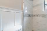 8335 Kenway Street - Photo 24