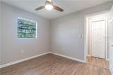 8335 Kenway Street - Photo 26