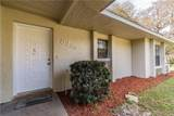 8335 Kenway Street - Photo 3