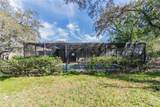 8335 Kenway Street - Photo 36