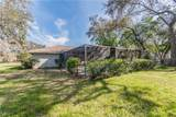 8335 Kenway Street - Photo 37