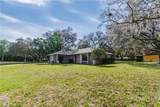 8335 Kenway Street - Photo 4