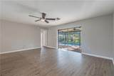8335 Kenway Street - Photo 6