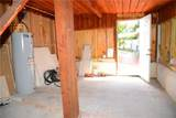 3820 Whittier Street - Photo 22
