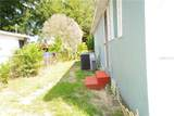 3820 Whittier Street - Photo 6