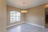 13010 Antique Oak Street - Photo 10