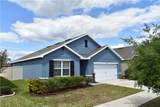 16430 Treasure Point Drive - Photo 4