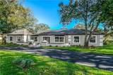 1761 Allens Creek Drive - Photo 2