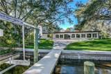 1761 Allens Creek Drive - Photo 45