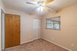 2537 Mulberry Drive - Photo 17