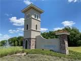 5025 Ivory Stone Drive - Photo 2