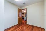 604 Grand National Place - Photo 17
