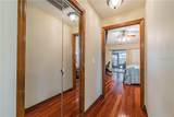 604 Grand National Place - Photo 25