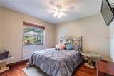 604 Grand National Place - Photo 40
