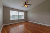 655 Kensington Lake Circle - Photo 15