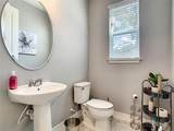 14225 Damselfly Drive - Photo 20