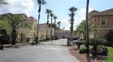 8703 Jasmeen Garden Court - Photo 4