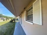 4401 Atwood Drive - Photo 3