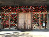 919 Rome Avenue - Photo 41
