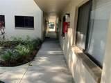 11706 Raintree Village Blvd - Photo 4