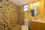 6601 Governors Drive - Photo 27