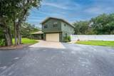 6601 Governors Drive - Photo 7