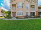 10502 Villa View Circle - Photo 30