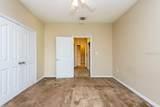 5000 Culbreath Key Way - Photo 19