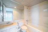 206 Andover Place - Photo 14