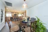 9822 Gallagher Road - Photo 23