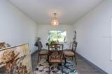 9822 Gallagher Road - Photo 4