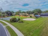 409 Abigail Road - Photo 43