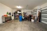 13837 Fairway Bunker Drive - Photo 43